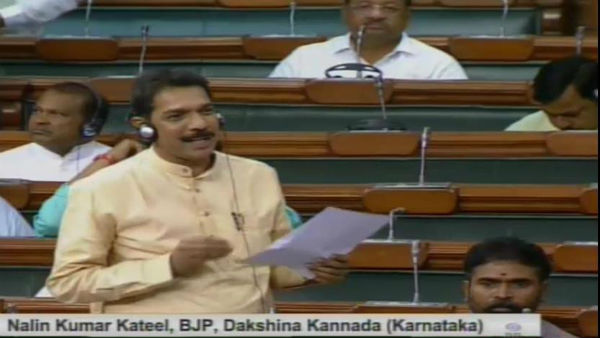 mp nalinkumar discussed arecanut farmers issue in parliament