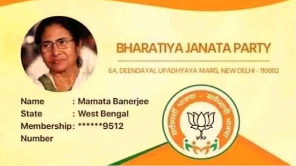Mamata Banerjees name in membership card