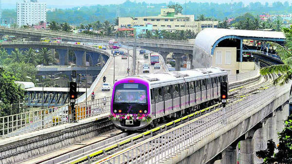 Some technical issue Metro four trip cancelled