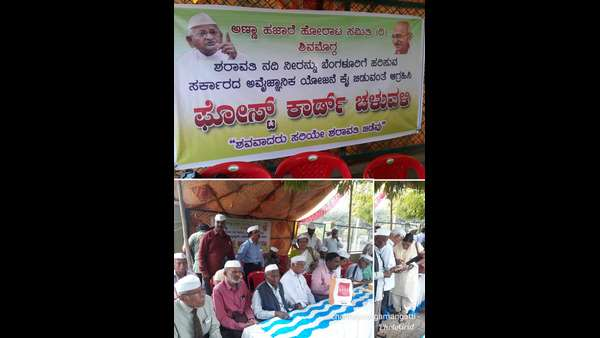 Postcard campaign against Sharavathi water to Bengaluru