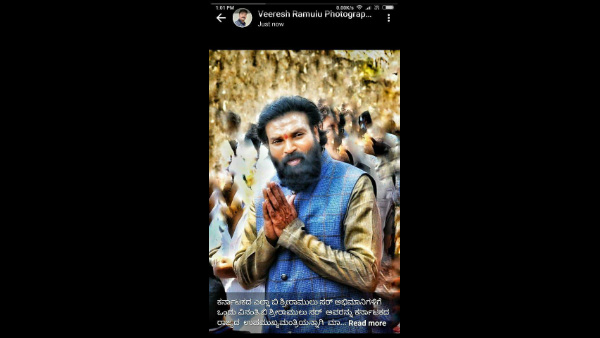 forcing to give dcm post to sriramulu posts gone viral