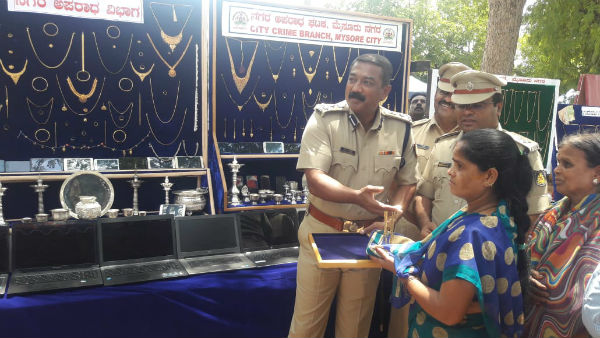 Mysuru city police commissioner gave crime details of the year
