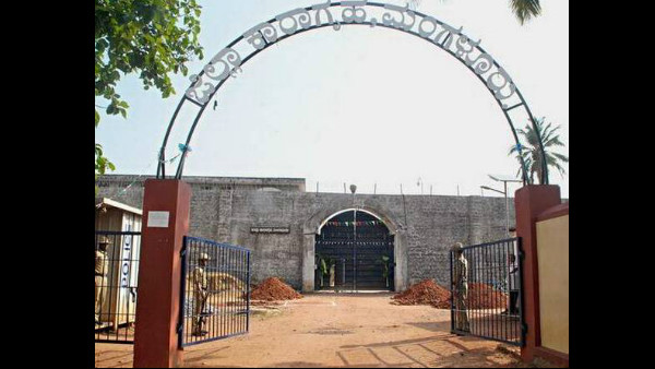 By assuming court notice as bail mangaluru prison officers released 2 accused