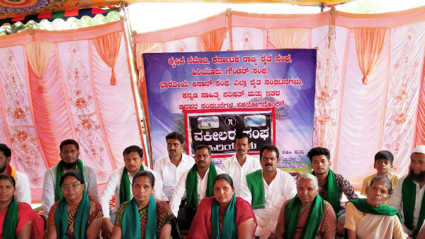 protests continued in chitradurga for water