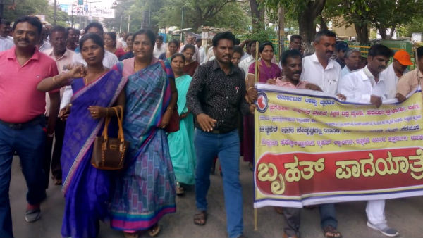 Government teachers protest for various demands in chitradurga