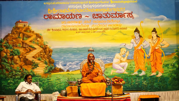Acharya Vishnugupta Chanakya university is opened to save our countrys nationalism, Raghaveshwara Swamiji