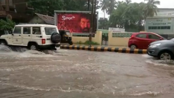 holiday declared for schools colleges of Dakshina Kannada Due to heavy rain