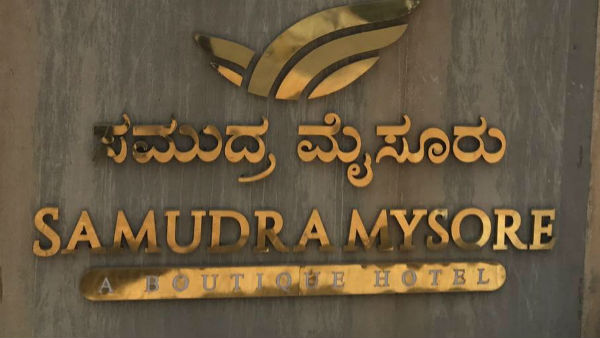 Seven arrested for prostitution in massage centre in mysuru