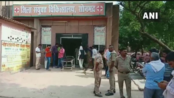 Land dispute in Uttar Pradesh Sonabhadra district, including 3 woman 9 shot dead