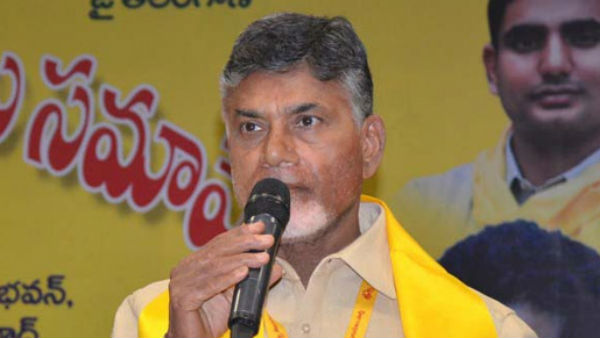 One more TDP leader indicates that he is quitting