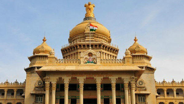 Protest against three party MLAs in front of Vidhan Soudha