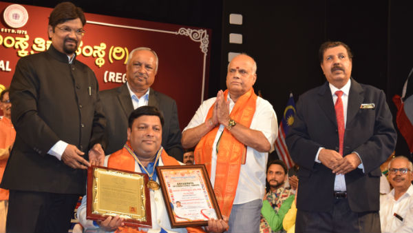 Aryabhata International Award To Suresh Shyam Rao Neramballi