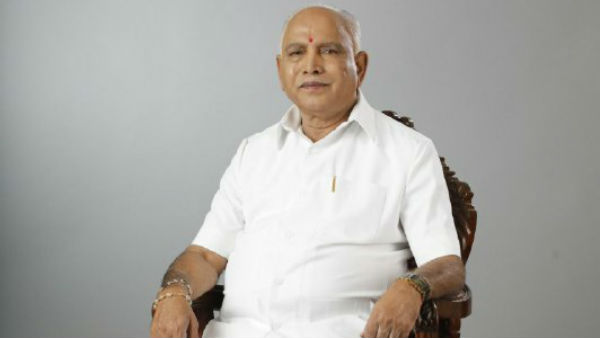 Bs Yeddyurappa Swearing Ceremony Timing Astrology Analysis
