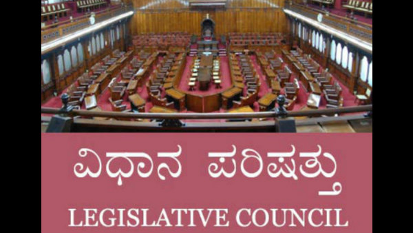 Yediyurappa govt : Who Is Leader For Legislative Council