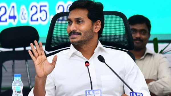 Jagan law to provide 75 PC reservation to local youths in Private Companies