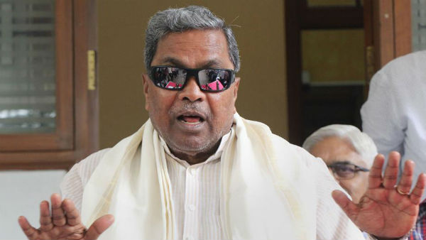 EX CM Siddaramaiah slams on H D Kumarswamy allegation on him