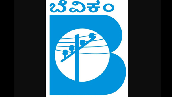 Apply For Apprentice Posts In BESCOM