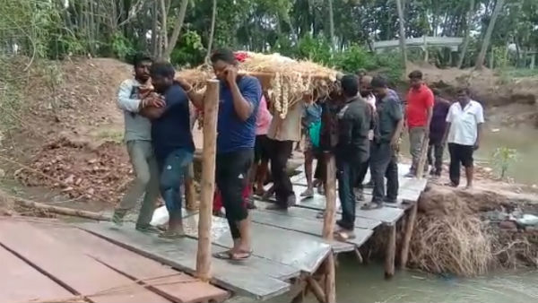 People Cross River To Cremate The Deadbody In Mamballi Village Of Kollegal