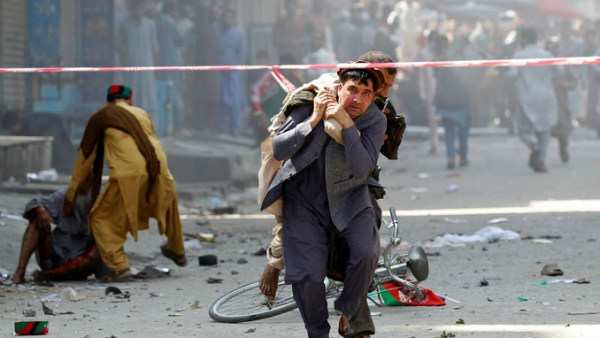 Multiple Blasts In Afghanistan Independence Day Time
