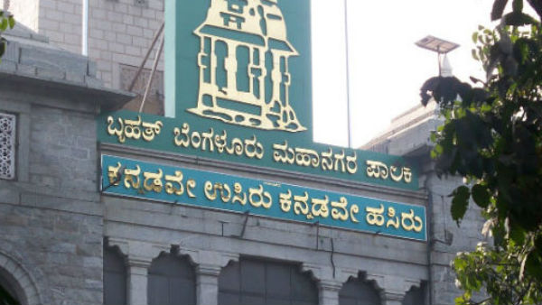 Names Of Disqualified 5 MLAs Removed From BBMP Election Voters List