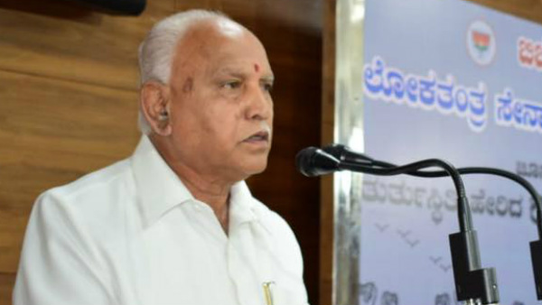 What Is The Message Of Yeddyurappa To His Close Aide