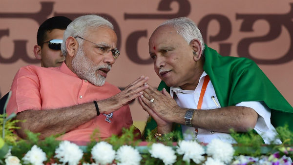 Give 3000 crore help Immediately: Yeddyurappa Request Central Government
