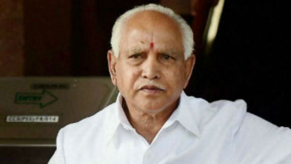 Government Does Not Have Note Printing Machine to Give Money: Yeddyurappa