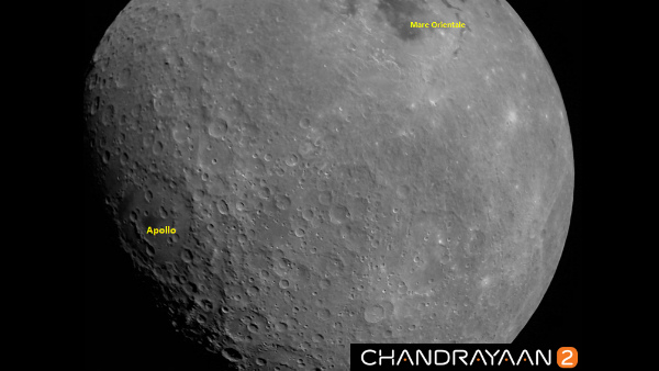 Take A Look At The First Moon Image Captured By Chandrayaan 2