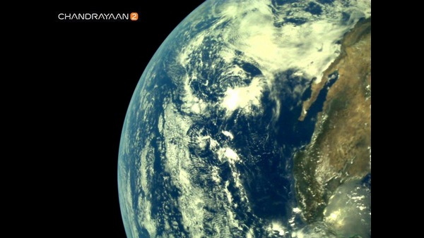 ISRO Chandrayaan-2 Enters Lunar Transfer Trajectory