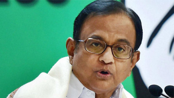 Live Updates In Kannada P Chidambaram INX Media Scam