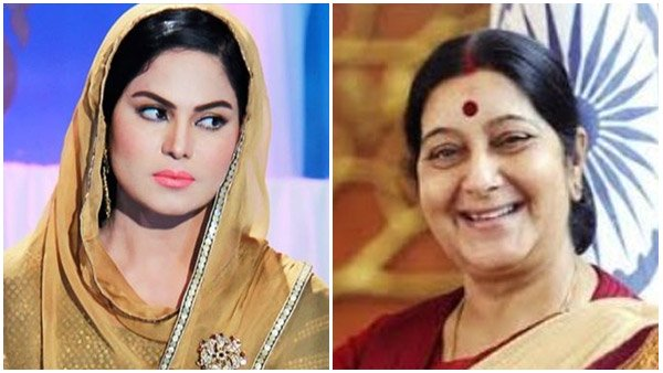 Sushma Swaraj Death, Pakistan Actress Veena Malik Controversial Tweet