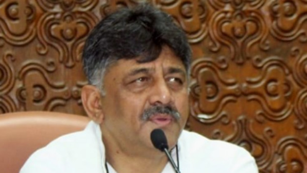 I Dont Need Opposition Leader Post Says DK Shivakumar