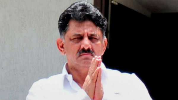 ED Summons: I Am Human Being Will Not Run Away, DK Shivakumar