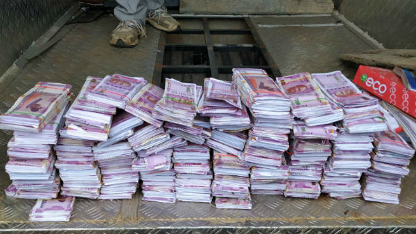 300 crore worth fake notes seized in Chamrajnagara