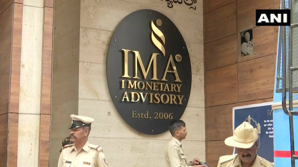 CBI Probe On IMA Scam : Yediyurappa May Order Soon
