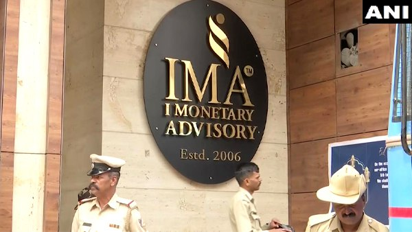 IMA Scam : HC Directs SIT To Submit Detailed Report On Gold Biscuit