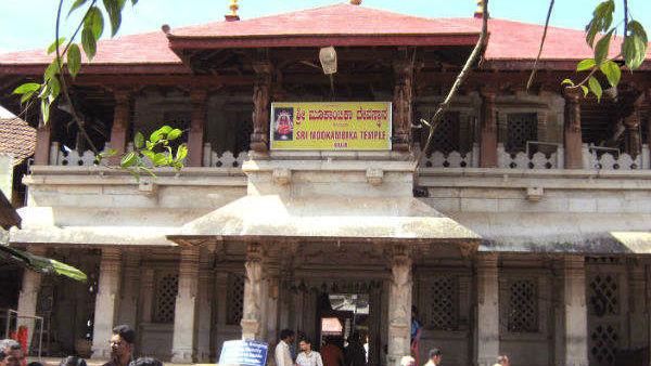 ಕೊಲ್ಲೂರು ಮೂಕಾಂಬಿಕಾ ದೇವಸ್ಥಾನದಿಂದ ನೆರೆ ಸಂತ್ರಸ್ತರಿಗೆ ಒಂದು ಕೋಟಿ ದೇಣಿಗೆ