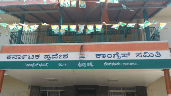 KPCC To Change 9 District Presidents Soon