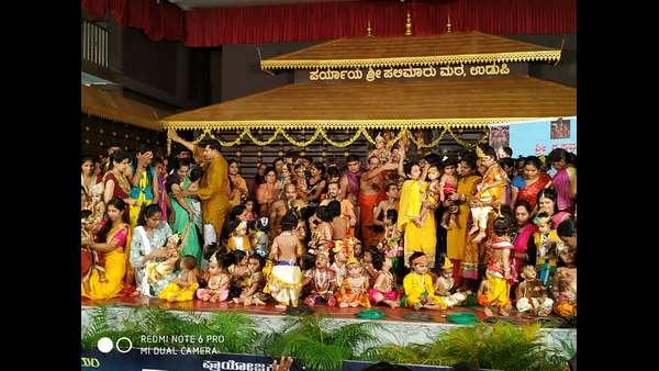 Krishnajanmashtami Celebrated In Udupi Temple