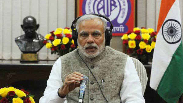 PM Narendra Modi Speaks About One Time Use Of Plastic