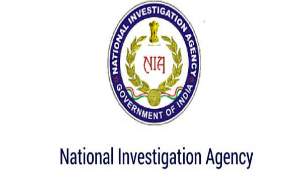 NIA Recruitment 2019 : Apply For 10 Post