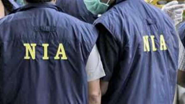 NIA Investigation In Belthangady