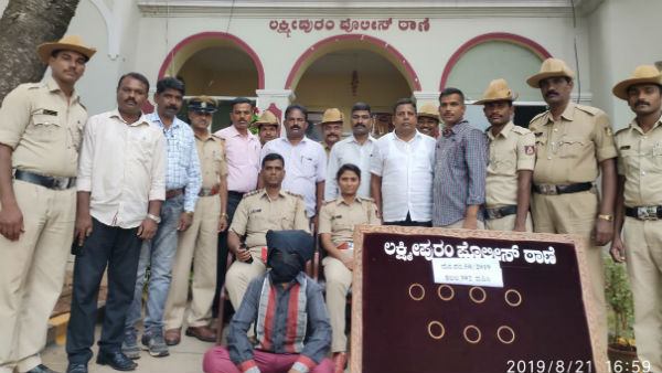 Mysuru police arrested thieves within 1 hour theft happen