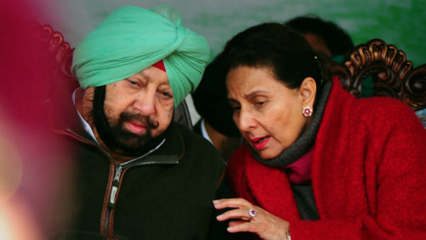 Punjab CM Wife- MP Preneeth Kaur Cheated By Cyber Crime With Money Of 23 Lakh