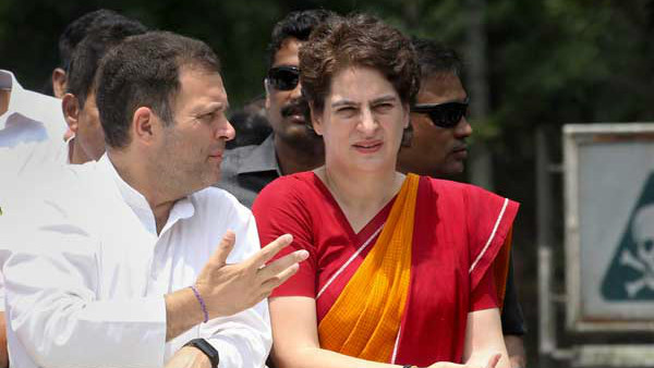 Rahul Gandhi And Priyanka Gandhi Backed P Chidambaram