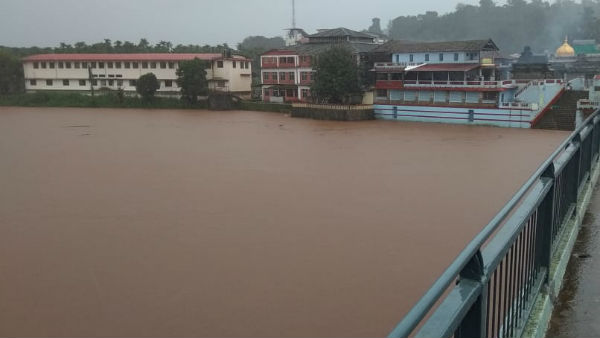 Tunga River Overflows In Sringeri