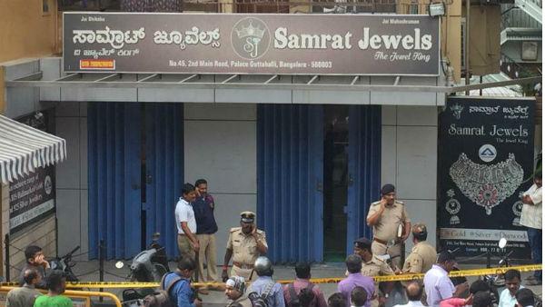 ಬೆಂಗಳೂರು: ಹಾಡಹಗಲೆ ಗುಂಡು ಹಾರಿಸಿ ಚಿನ್ನ ದರೋಡೆ