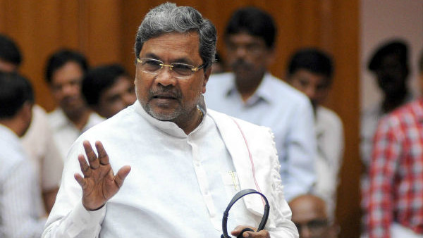GDP Was 8-9 Per Cent During Manmohan Singh Government Siddaramaiah