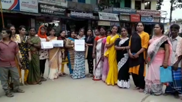 Transgenders Collected Money For Flood Victims In Davanagere