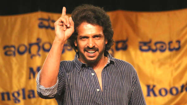 Karnataka jobs is for Kannadigas: Upendra joining the campaign